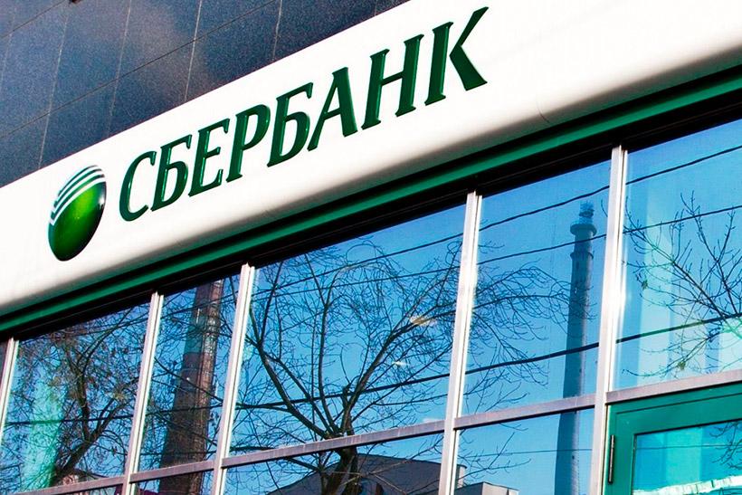 В Крылатском заметили мошенников «использующих» банковский SWIFT