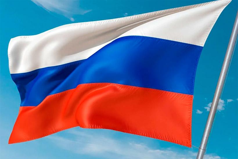 Праздничный концерт по случаю Дня России