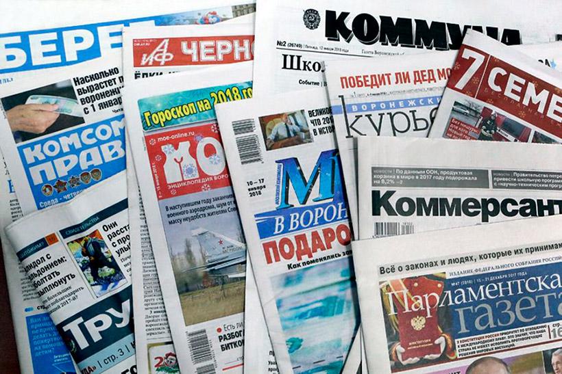 В Крылатском начала выходить «газета-невидимка»