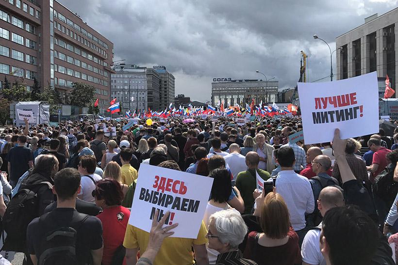 В Москве прошел многотысячный митинг за допуск независимых кандидатов на выборы в Мосгордуму