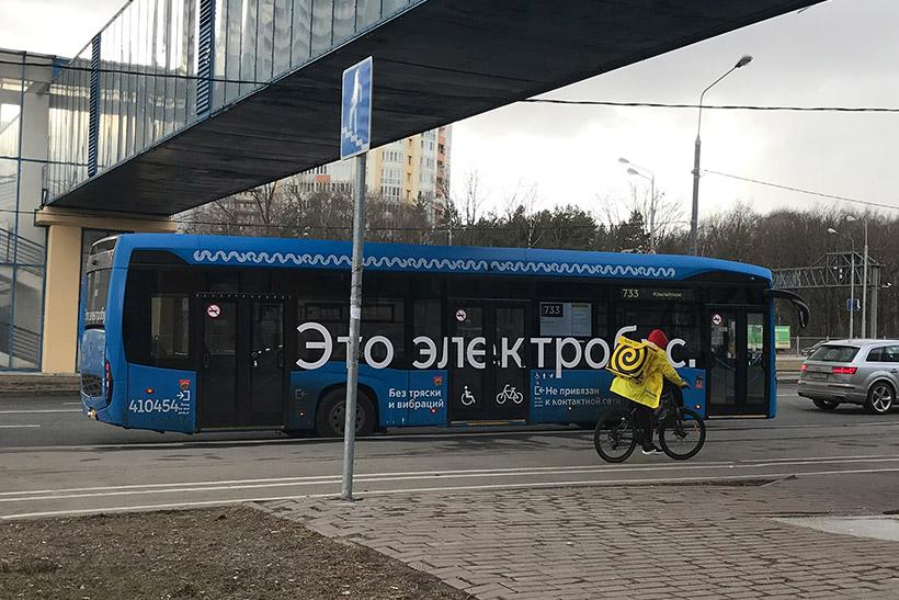 На пяти автобусных маршрутах Крылатского появится новая остановка