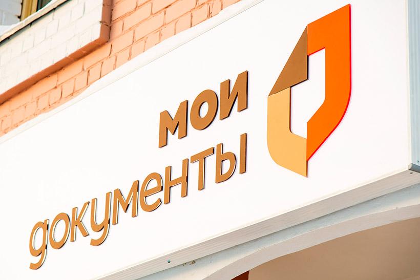 Операштаб сообщил о переходе учреждений соцсферы на особый режим работы