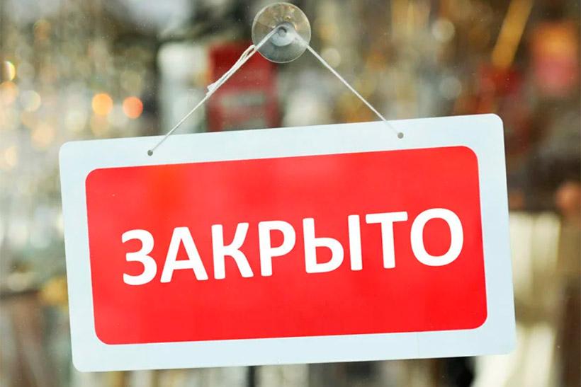 В Крылатском планируют закрыть детскую поликлинику №130