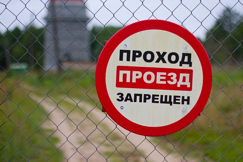 Жителей «напугали» люди в защитных костюмах в реабилитационном центре Крылатского