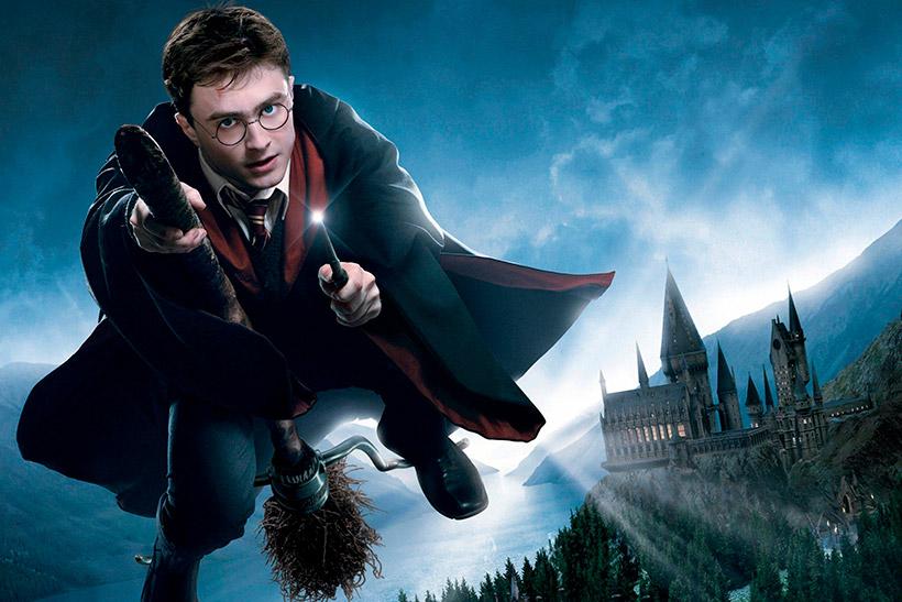 В Крылатском наступит ночь Гарри Поттера