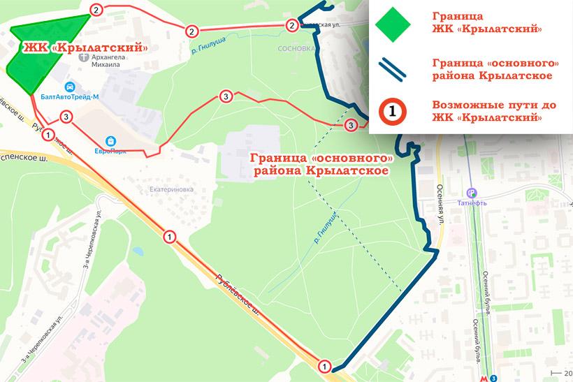 Три дороги в ЖК «Крылатский»