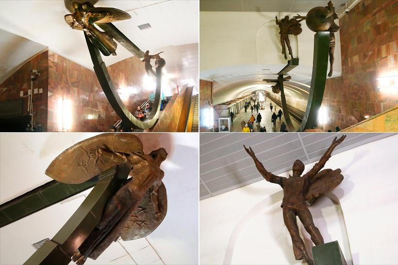 Скульптура в метро «Крылатское» Москва