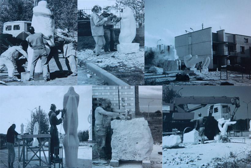 Парк скульптур на Осеннем бульваре