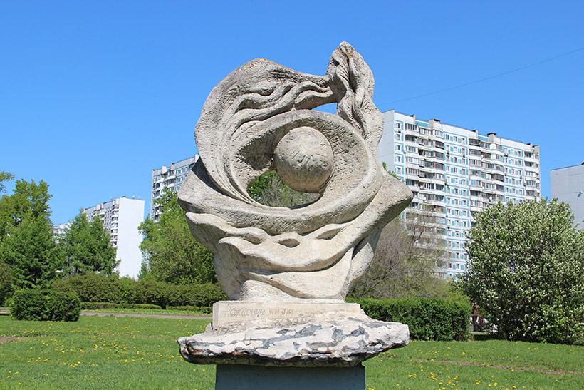 Скульптура «Рождение жизни»