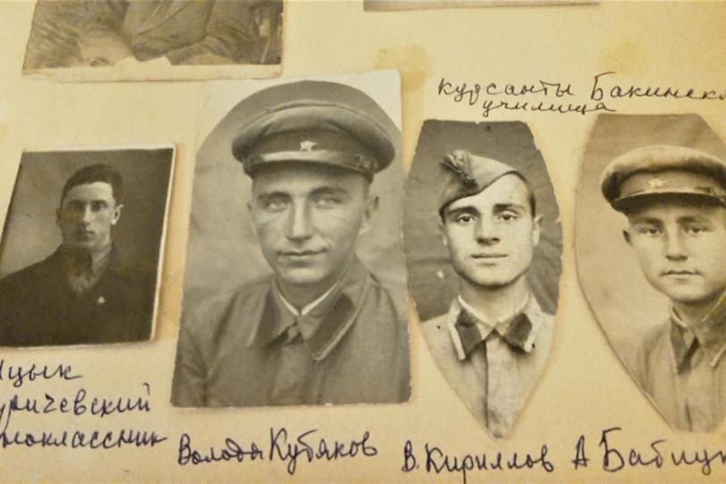 Друзья-сокурсники. 1941 год
