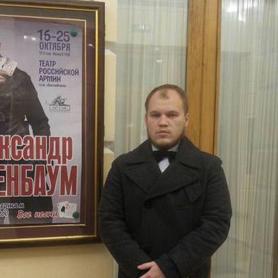 Студенов Алексей Игоревич