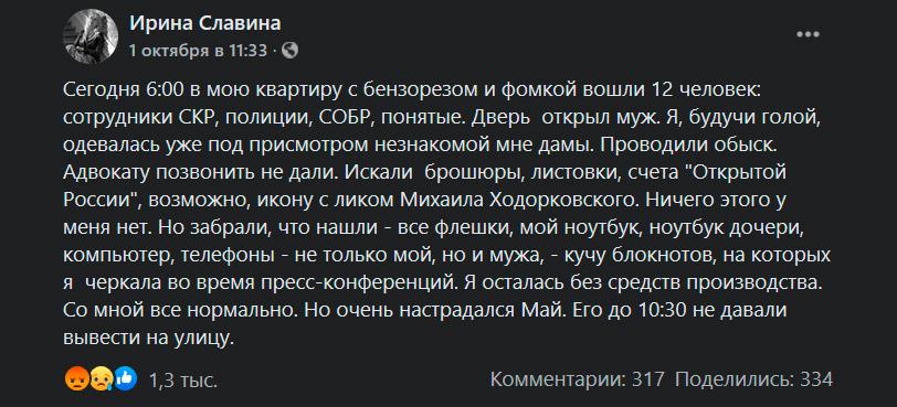 Крылатское.ру