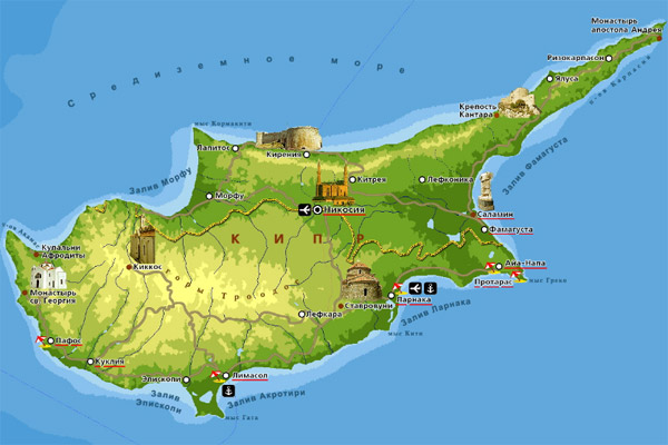 Кипр «без посредников»