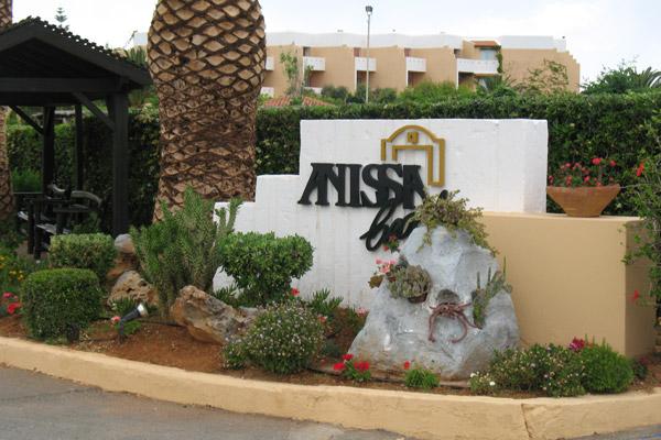 Отзыв об отдыхе в Греции и отеле Anissa Beach