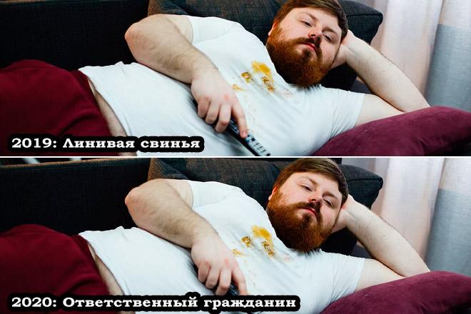 Коронавирусный мем фото №4